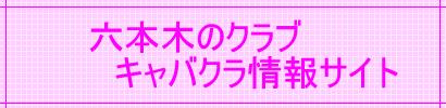 blog-taitoru-siroiyo.png